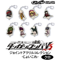 Acrylic Key Chain - Danganronpa