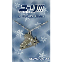 Necklace - Yuri!!! on Ice / Lee Seung-gil
