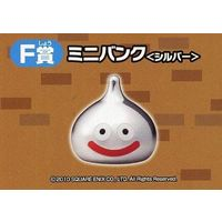 Coin Bank - Dragon Quest