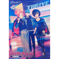 Poster - B-Project: Kodou*Ambitious / Thrive