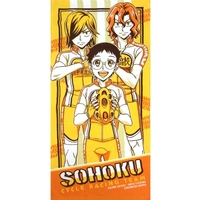 Bath Towel - Yowamushi Pedal / Souhoku High School