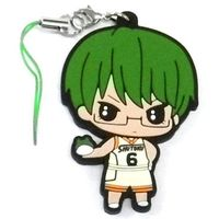 Rubber Strap - Kuroko's Basketball / Seirin High & Too Academy & Shutoku High & Midorima