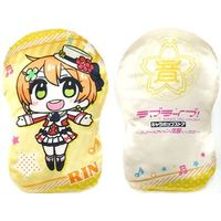 Die-cut Cushion - Love Live / Hoshizora Rin
