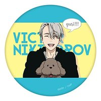 Can Mirror - Yuri!!! on Ice / Victor Nikiforov