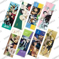 Trading Poster - Yuri!!! on Ice