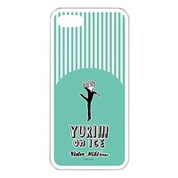 Smartphone Cover - iPhone6 case - Yuri!!! on Ice / Victor Nikiforov