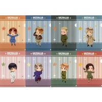 (Full Set) Plastic Folder - Hetalia