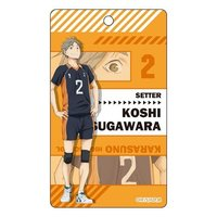 Commuter pass case - Haikyuu!! / Sugawara Koushi