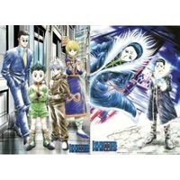Plastic Sheet - Hunter x Hunter