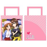 Tote Bag - GIRLS-und-PANZER / Maho & Miho