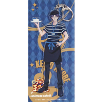 Big Key Chain - Prince Of Tennis / Atobe Keigo