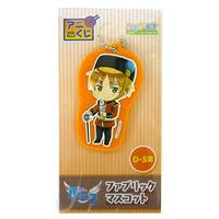 Key Chain - Hetalia / United Kingdom (Arthur)