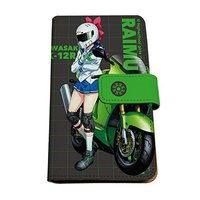 Smartphone Wallet Case for All Models - Bakuon!!