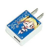 USB AC Adapter - Bakuon!!