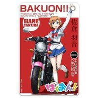 Commuter pass case - Bakuon!! / Sakura Hane