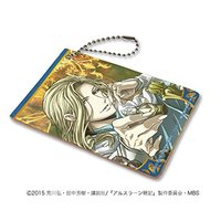 Commuter pass case - The Heroic Legend of Arslan / Narsus