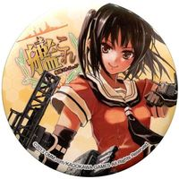 Trading Badge - Kantai Collection / Sendai (Kan Colle)
