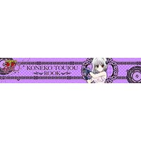 Muffler Towel - High School DxD / Toujou Koneko
