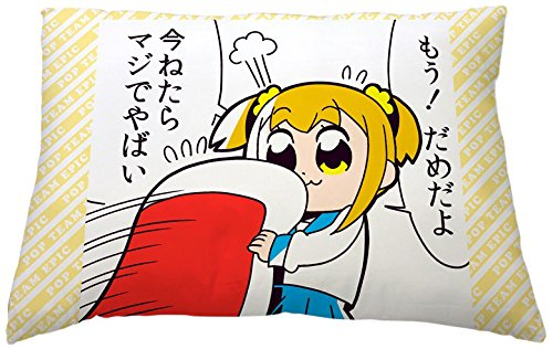 Pillow Case - Poputepipikku (Pop Team Epic)