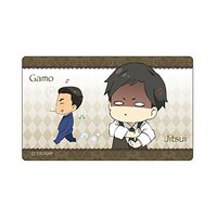 Card Stickers - Joker Game / Jitsui