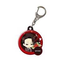 Key Chain - Joker Game / Miyoshi
