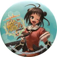 Trading Badge - Kantai Collection / Naka (Kan Colle)