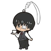 Rubber Strap - Tokyo Ghoul