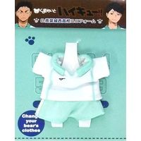 Clothes for Kumamate (No Plush) - Haikyuu!! / Aoba Jyousai High School