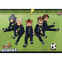 Official Guidance Book - Inazuma Eleven Series