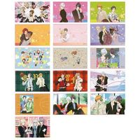 (Full Set) Book Jacket - Trading Book Jacket - BROTHERS CONFLICT