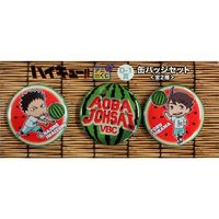 Badge - Haikyuu!! / Aoba Jyousai High School