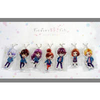 Acrylic Charm - HoneyWorks