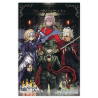 Portrait - Fate/Grand Order / Nightingale (Fate) & Amakusa Shirou & Edmond Dantes & Jeanne d'Arc