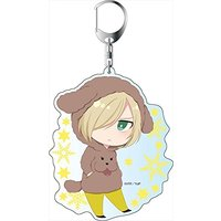 Big Key Chain - Yuri!!! on Ice / Yuri Plisetsky