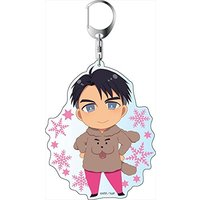 Big Key Chain - Yuri!!! on Ice / Jean Jack Leroy