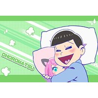Pillow Case - Osomatsu-san / Choromatsu