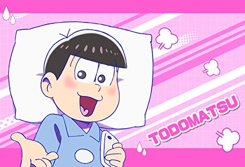 Pillow Case - Osomatsu-san / Todomatsu