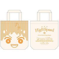Tote Bag - High Speed!