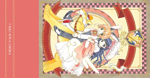 Pillow Case - Card Captor Sakura