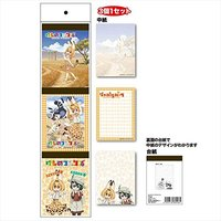 Memo Pad - Kemono Friends