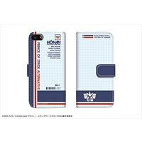 iPhone5 case - Smartphone Cover - Prince of Stride
