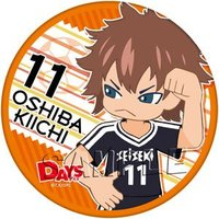 Big Badge - DAYS / Ooshiba Kiichi