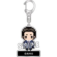 Key Chain - Joker Game / Gamou Jirou