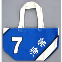 Lunch Bag - Kuroko's Basketball / Kaijo High School