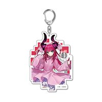 Acrylic Key Chain - Fate/EXTELLA / Elizabeth Bathory (Fate Series)