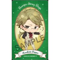 Card Stickers - Bungou Stray Dogs / Kunikida Doppo
