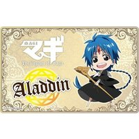 Badge - Magi / Aladdin
