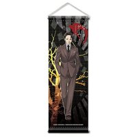 Mini Tapestry - Joker Game / Miyoshi