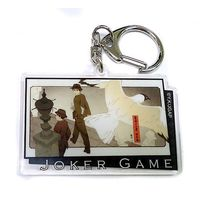 Acrylic Key Chain - Joker Game / Miyoshi & Jitsui