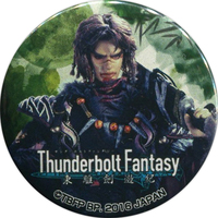 Badge - Thunderbolt Fantasy